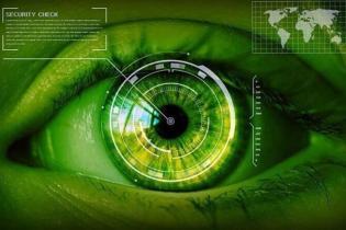 ekomoditi-indonesia-release-epcs-versi-38-dilengkapi-iris-scanner